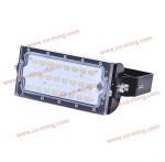 Buy cheap G - COMIN Adjustable LED Flood Lights Versatile 2700 - 6500K CCT Environmental product