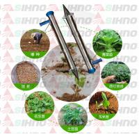 Buy cheap Holding The Seedling Transplanting Apparatus from wholesalers
