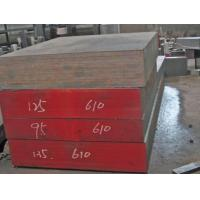 Buy cheap DIN 1.2316 / AISI 420 Black Surface Forging Die Steel product