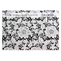 China Nylon Cotton Embroidered Lace Fabric with 120cm Width CY-CX108 on sale