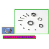 Alnico magnet for Aidhearing receiver