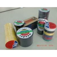 Buy cheap Shiny Surface Coated Rubber Adhesive Insulation Tape For Electrically Insulate product