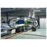 Buy cheap how make recycled PET flakes into sheet extrusion production line from wholesalers