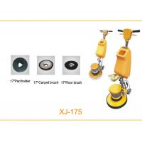 Buy cheap Electric Single Disc Stone Floor Ginder For Stone Gloss / Shinning product