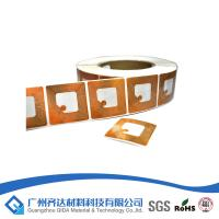 Buy cheap EAS anti-theft supermarket plastic hard label product