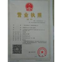 Cinda Advertising Solutions Co., Ltd. Certifications