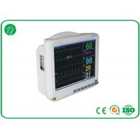 China Trend Diagram Display Portable Patient Monitoring Equipment With Classic Integration wholesale