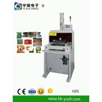 Buy cheap Automatic LED ALUM , FPC , PCB Punch machine 220V 110V 0.5KW/H product