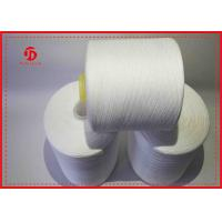 Buy cheap Custom High Stretch Spun Polyester Thread For Knitting / Sewing Pink White Color product