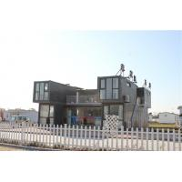 Buy cheap Container House Container Home Unit product