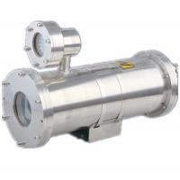 Buy cheap HV-EX016 Explosion Proof Electrical Equipment Optical Zoom 20x 30x Certificate ExdI 700TVL Resolution product