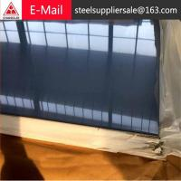China 3 mm steel plate price on sale