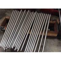Buy cheap Seamless Tube Rolling Mill Parts , Stainless Steel Pipe Appliance Spares product