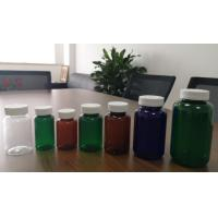 Buy cheap Round 250ml Healthcare PET Medicine Bottles Green / Brown / Natural Color product