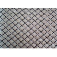 Buy cheap 2000 Filtration Accuracy Crimped Wire Mesh / Mine Sieving Mesh Heat Resistant product