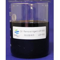 China High Efficiency Oil Removal Agent Paint Coating with High Oil Removal Rate on sale
