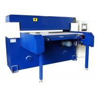 China Moulded Pulp Edge Trimming / Cutting Machine in Bucket Making Machine Forming Tableware on sale