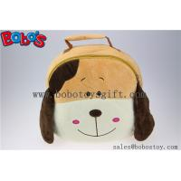 "Quality 11.8""Lovely Brown Dog Children Plush Backpack Bos-1230/30cm for sale"