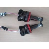 Buy cheap White , Red , Bule , Green LED Angel Eyes BMW Smart / Strong Canbus E92 H8 40W product
