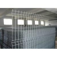 Buy cheap Professional Welded Wire Garden Mesh Fencing Panels Hot Dipped Galvanized product