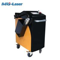 Buy cheap 25M2/Hour 1000w Laser Rust Removal Machine With 2 Years Warranty product