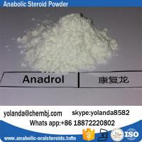 Buy cheap Natural Anabolic Steroid Powder Oxymetholone / Anadrol 434-07-1 Safe Shipping product