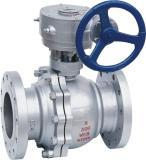 Buy cheap Floating Ball Valve (Q41F) product