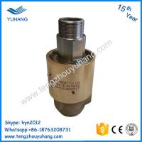 Buy cheap Deublin alternative product high speed hydraulic rotary union for water product