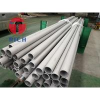 Buy cheap 410 304 Seamless Welded Stainless Steel Tubing For Machinery Industry product