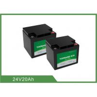Buy cheap Deep Cycle Lithium LiFePO4 Rechargeable Battery 24V 20Ah for Golf Cart / Golf Trolley from wholesalers