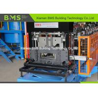 Buy cheap 24 Roller Stations CZ Purlin Roll Forming Machine Cr12 With Quenched Treatment product