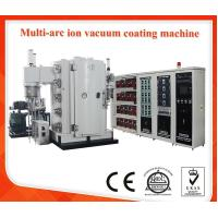China Vertical PVD Vacuum Coating Machine , Multi Arc Ion High Vacuum Plating Machine For Metal Parts on sale