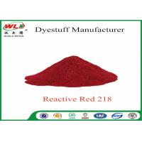 Buy cheap Organic Chemical Polyester Clothes Dye C I Red 218 Reactive Red P-6B product
