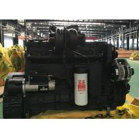Buy cheap L8.9 Water Cooled Diesel Stationary Engine 6 Cylinder For Irrigation Pump product