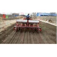 Buy cheap 2BJ-6 Small Vegetable Seed Seeder Sowing Machine for 4wheel Tractor from wholesalers