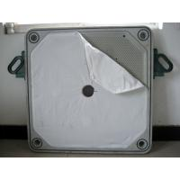 Buy cheap PP micron liquid filter press filter cloth product