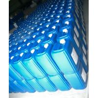 Buy cheap Food Grade Glacial Acetic Acid Purity 99.85% C2H4O2 For Food / Industry product