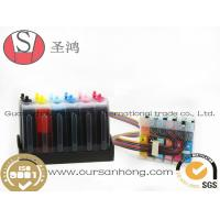China Continuous Ink System/CISS for Epson printer P50/R265/R285/R360 on sale