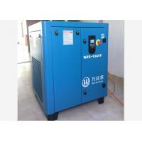 Integrated Industrial Screw Compressor Oil Cooling Motor 1.0m3/Min Single Stage