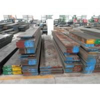 Buy cheap Hot Rolled Or Forged AISI 52100 / EN3 / Gcr 15 / DIN 1.3505 / JIS SUJ2 Bearing Steels Plate product