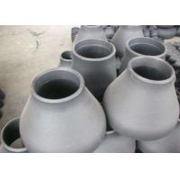 Buy cheap ASTM A105 Carbon Steel Fittings High Pressure Forgings Piping Application product