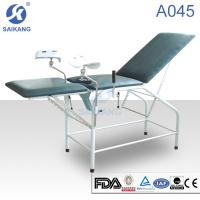 Buy cheap Hospital Furniture:Gynaecological Exam Table,A045 Ordinary Parturition Bed product