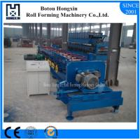 Buy cheap PLC Control CZ Purlin Roll Forming Machine Moulding Cutting 75mm Shafts product