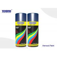 Buy cheap Multi - Purpose Aerosol Spray Paint Gloss Finish Various Colors Available product