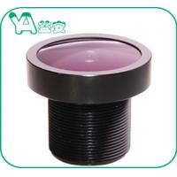 Buy cheap F2.2 152°112°80° Wide Angle 2.8 Mm Cctv Lens , 5mp IP Security Camera Lens product