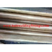 Buy cheap ASTM B111Heat Exchanger Copper Nickel Tube / Pipe DNV / BIS / API / PED product