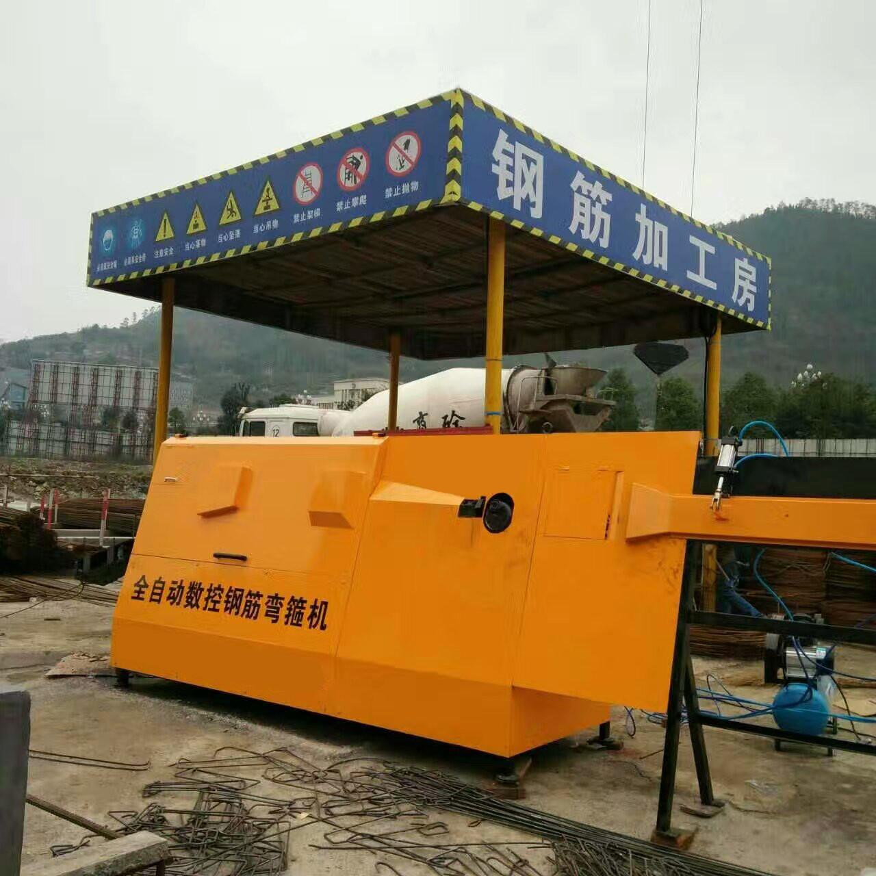 Buy cheap Double wire bending and cutting machine / rebar stirrup bending machine product