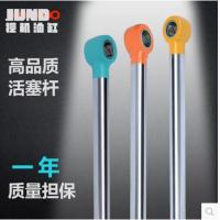 Buy cheap excavator hydraulic cylinder rod Hitachi rod EX330, ZAX 240, construction spare part product