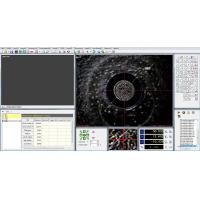 Buy cheap Powerful Probe Function 3D Measurement Software Precise Microscope Compatible product