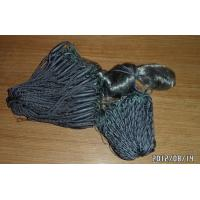 Buy cheap Finland  net product